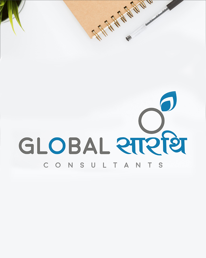 brainwaves – logo design – global sarthi