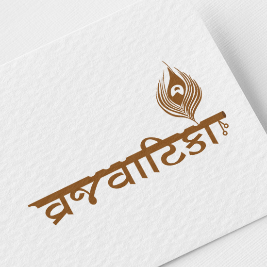 brainwaves – logo design – vrajvatika